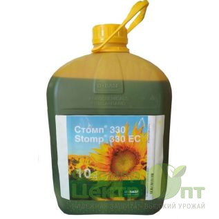 Стомп 330 10 л – гербицид (BASF)