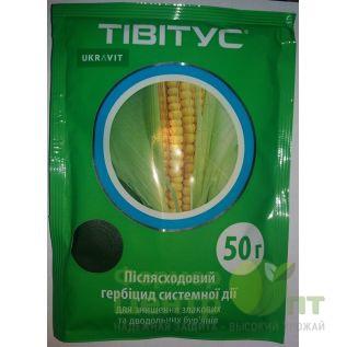 Гербицид Тивитус (аналог Титус) 50 г - послевсходовый гербицид (Укравит)