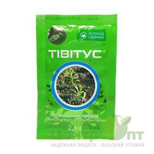 Послевсходовый гербицид Тивитус 2.5 г (Укравит)