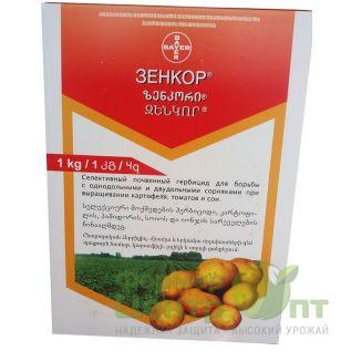 Гербицид Зенкор 1 кг. (Bayer AG)