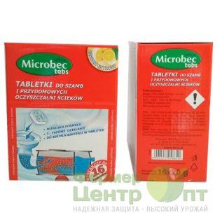 Антисептик Microbec Ультра (таблетки) 16x20 г (Bros)