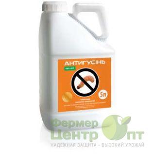 Антигусень 5 л (Укравит) - инсектицид от вредителей