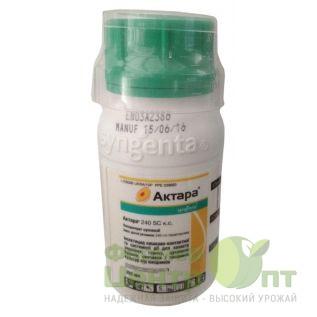 Актара 250 мл жидкая - инсектицид (Syngenta)