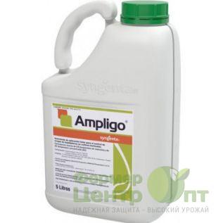 Амплиго 150 ZC ф.к. 5 л – инсектицид (Syngenta)