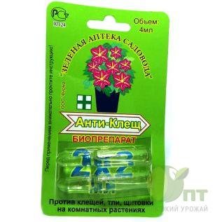 Антиклещ 4мл - для защиты комнатных растений