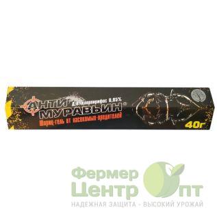 Антимуравьин - шприц-гель 40 г (Агромакси)