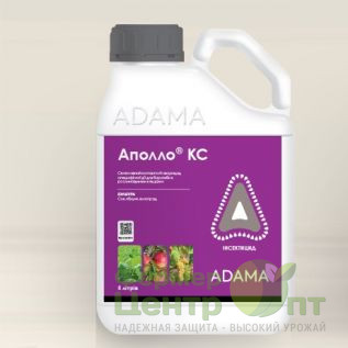 Инсектицид Аполло 5 л (Adama)