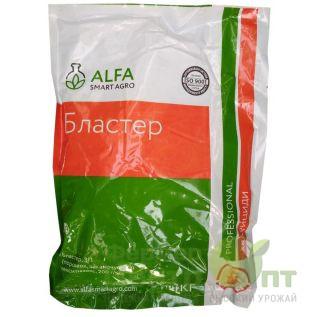 Бластер 1 кг – инсектицид (ALFA Smart Agro)