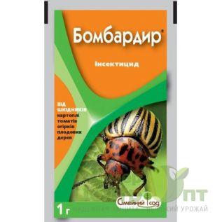 Инсектицид Бомбардир 1 гр. (Семейный Сад)