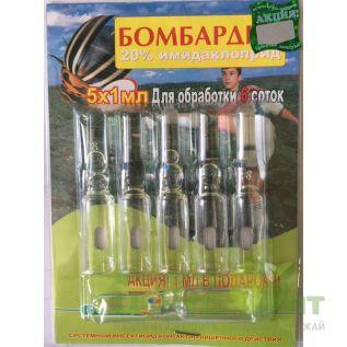 Инсектицид Бомбардир, 6 ампул по 1 мл.