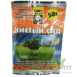 Чистый сад 50 г (Агромакси) – инсектицид, аналог Днок