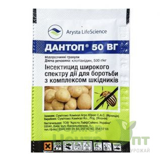 Инсектицид Дантоп 250 г (Ариста)