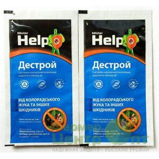 Дестрой 3 мл – инсектицид
