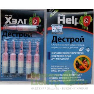 Инсектицид Дестрой 6х2 мл