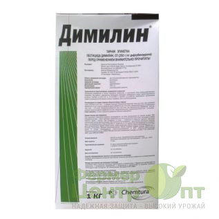 Инсектицид Димилин 1 кг (Ариста)