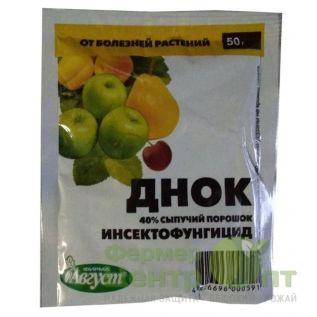 Днок 50 г – фунгицид и инсектоакарицид (Украина)