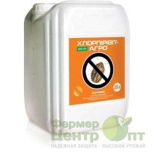 Хлорпиривит Агро 20 л  (Укравит) - инсектицид для защиты сельскохозяйственных культур