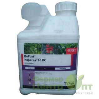 Кораген 20 КС 5 л – инсектицид (DuPont)