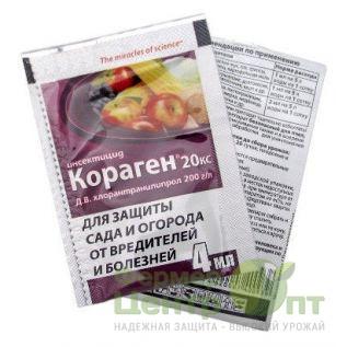 Инсектицид Кораген 20 к.с. 4 мл.