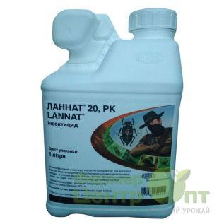 Ланнат 5 л – инсектицид (DuPont)