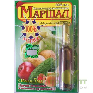Инсектицид Маршал 7 мл