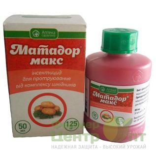 Инсектицид Матадор Макс 50 мл. (Укравит)
