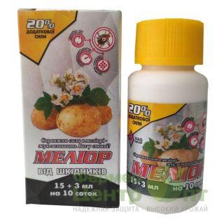 Мелиор 15 мл (на 10 соток) – инсектицид (VAG Group)