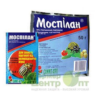 Моспилан 200 в.р.п. 50 г – инсектицид (Sumi Agro)
