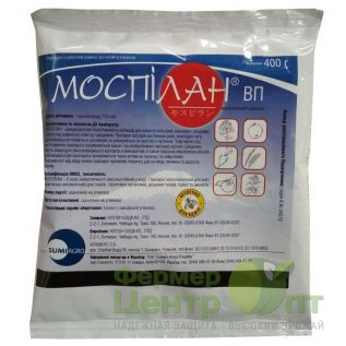 Моспилан ВП 400 г – инсектицид (Sumi Agro)
