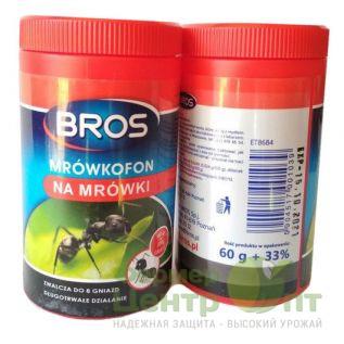 Mrowkofon - инсектицид, 60 г (Bros)