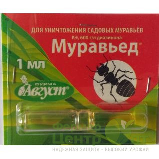 Средство от садовых муравьев - Муравьед 1 мл.