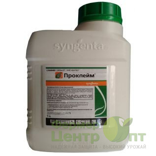Проклейм - инсектицид, 1 кг (Syngenta)
