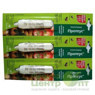 Протеус 14 мл – инсектицид (Bayer)