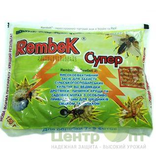Рембек супер 150 г - для защиты сельськохозяйственных культур