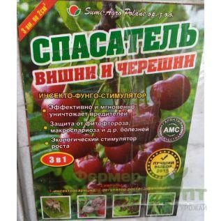 Спасатель вишни и черешни 3 в 1 (3 ампулы)