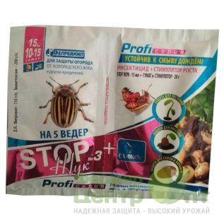 Стоп Жук 15 мл + Гумат и Стимулятор 20 г – инсектицид + стимулятор роста (Белреахим)