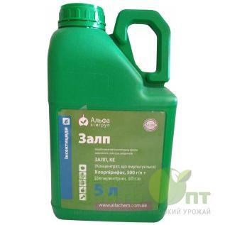 Инсектицид Залп 5 л (Альфа ХимГруп)