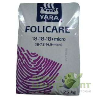 Folicare 18-18-18+micro 25 кг – микроудобрение (Yara)