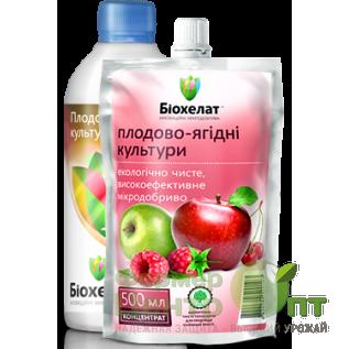 Плодово-ягодные культуры 500 мл – микроудобрение (Биохелат)