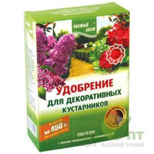 Удобрение для декоративных кустарников 300 гр. Чистый Лист