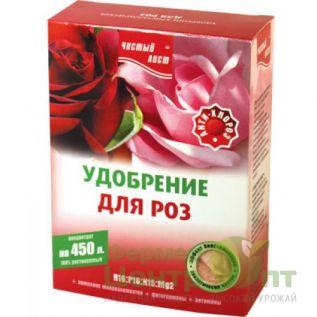 Удобрение для роз 300 гр. Чистый Лист
