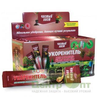 Укоренитель для саженцев семян рассады 100 гр. Чистый лист