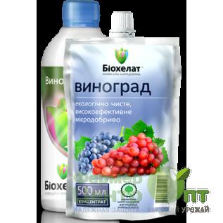 Виноград 500 мл – микроудобрение (Биохелат)