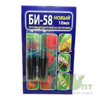 Би 58 2х5 мл - инсектицид против вредителей на растениях
