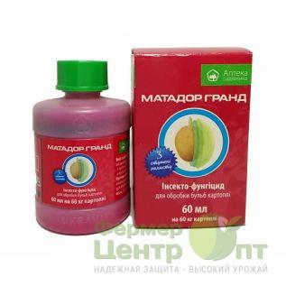 Матадор Гранд 60 мл (Укравит)