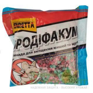 Бродифакум 125 г – гранулы от мышей и крыс (Vendetta)
