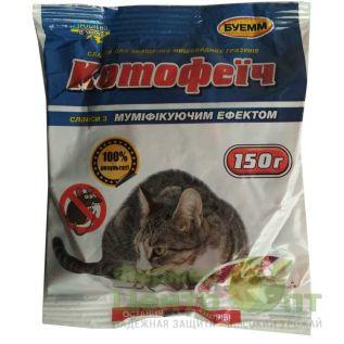 Котофеич 150 г – слайсы от крыс и мышей, оригинал