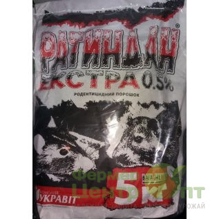 Родентицид Ратиндан Екстра, 5 кг (УкраВит)