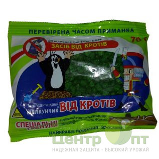 Щелкунчик от кротов в гранулах, 70 гр.