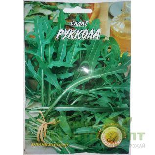 Семена Салат Руккола раннеспелый, 10 гр. (L. A.)